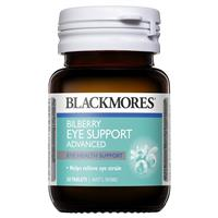 Blackmores Bilberry Eye Support Advance 30 tabs